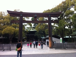 "Meji Shrine ""Torii"""