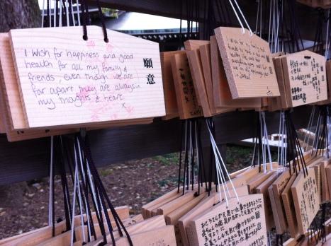 """""""ema"""" prayer cards"""
