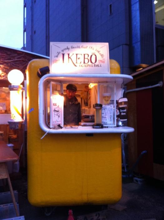 246 Common food stalls