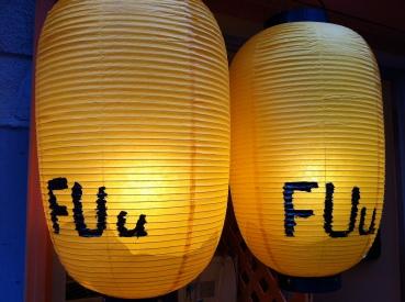 Lanterns, Osaka
