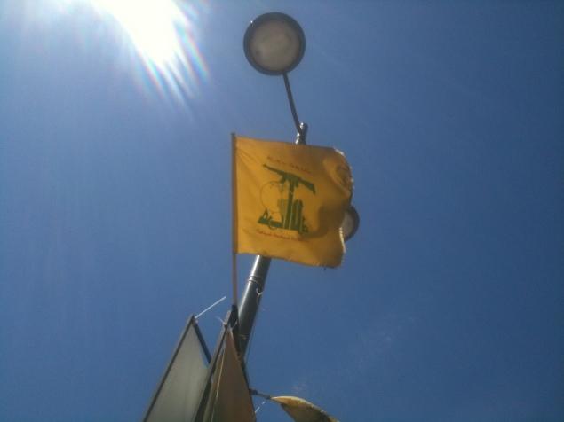 Hezbollah Flag, Baalbeck