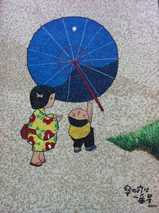Art in Tokyo